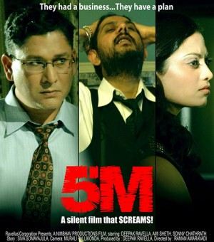 5M - A Silent Film That Screams
